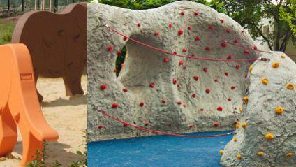 Horolezecké stěny